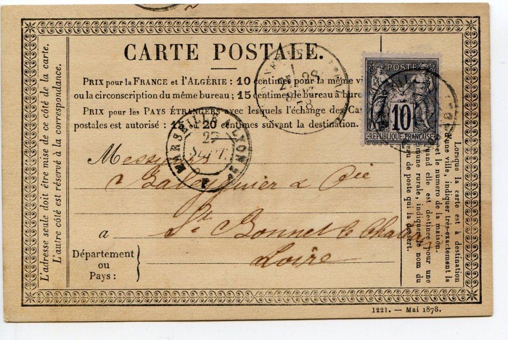 MARSEILLE - FRANCE - CARTE POSTALE COMMERCIALE PRECURS... - VENTE DE LINGE ANCIEN, TIMBRES-POSTE ...